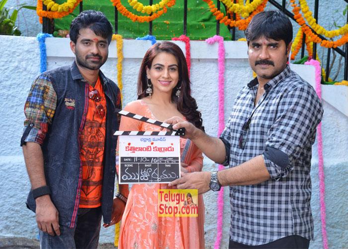 Bhadradri Movie Production No 1 Opening Hamidha In Kathi Lanti Kurrodu Photos Telugu Srikanth Download Online HD Quality