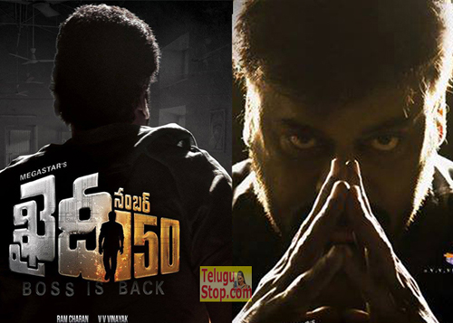 Khaidi No. 150 Movie Negative Sentiments Producer Ram Charan Raai Laxmi Item Song Rathnavelu ఖైదీ నం.150 కి అన్ని అపశకునాలే Photo,Image,Pics-