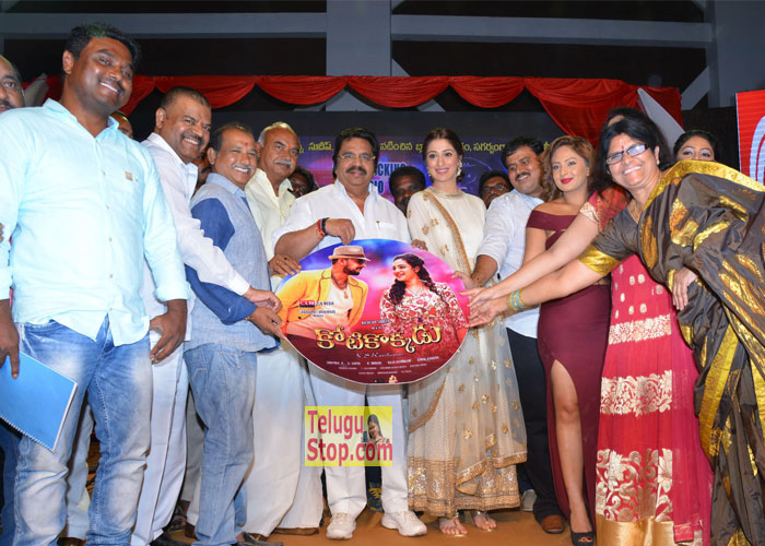 Dasari Narayana Rao Kotikokkadu Audio Launch Photos Songs Release Movie Music Nikesha Patel Priyanka Rai Lakshmi In Download Online HD Quality