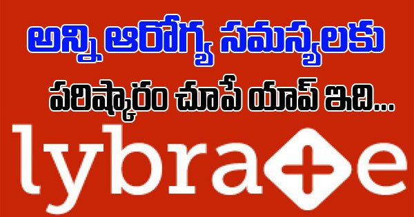 Lybrate - An App For Online Health Consultancy Consult A Doctor Medical Pimples Problems Photo,Image,Pics-