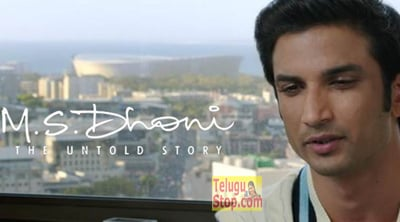 Indian Cricket Team Captain Ms Dhoni Collects 100cr - 9 Days Collections Movie Photo,Image,Pics-