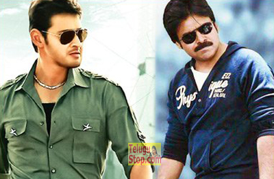 Katamarayudu Mahesh 23 Babu Is Doubtful But Pawan Set To Make Fans Happy Murugados Kalyan Photo,Image,Pics-