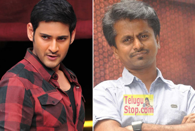 Diwali First Look Mahesh Babu Movie Budget Promotions Teaser Unnecessary For - Arm Film ? Photo,Image,Pics-