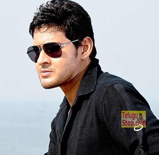Mahesh 23 satellite rights sold for a record price