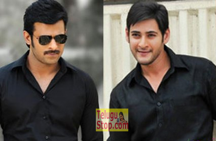 Hindi Media Website Mahesh Babu Positive Stand For Pakistani Actors Prabhas Photo,Image,Pics-