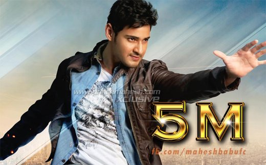 Mahesh Babu Fans crated world record