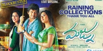 Majnu First Week Nizam and AP Shares Worldwide Collections