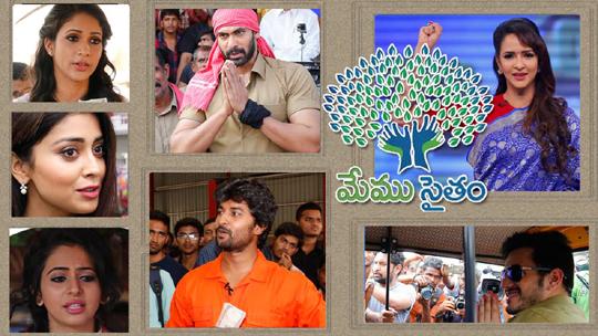 Helping The People Manchu Lakshmi Memu Saitham Show Santhi Vardhana Ashramam Photo,Image,Pics-