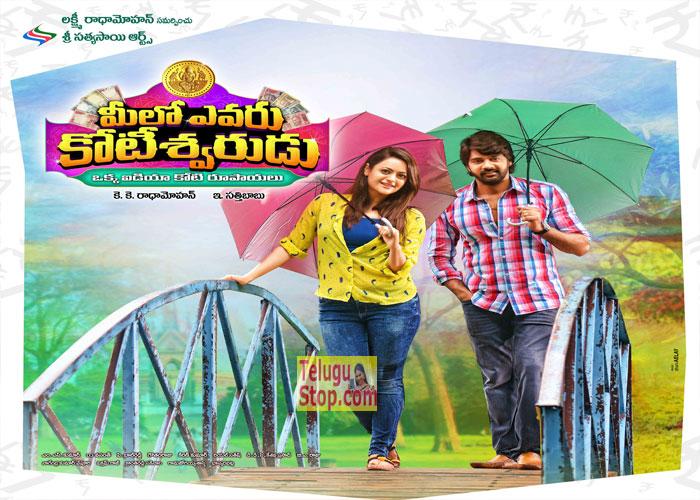 Meelo Evaru Koteeswarudu Movie Wallpapers Photos Stills And Posters Naveen Chandra Prudhvi Saloni In Telugu Download Online HD Quality
