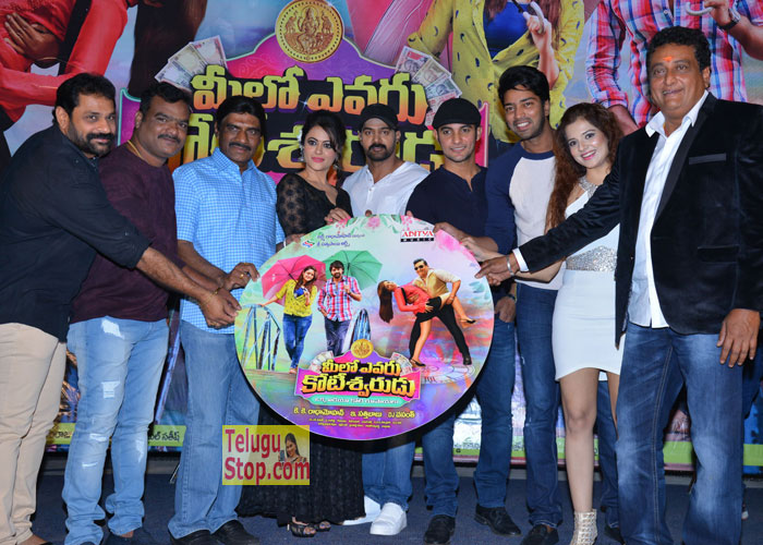 Allari Naresh Meelo Evaru Koteswarudu Audio Launch Songs Release Movie Music Naveen Chandra Prudhvi Saloni Shruti Sodhi In Kotiswarudu Download Online HD Quality