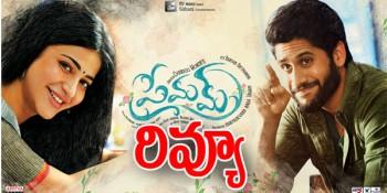 Naga Chaitanya, Shruti Haasan, Premam Telugu Review, Premam Movie Firs Day Talk