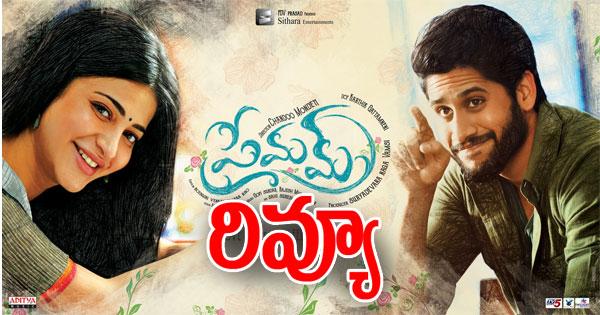 Naga Chaitanya Premam Movie Collections Firs Day Talk Public Telugu Review Prmam Shruti Haasan ప్రేమమ్ మూవీ రివ్యూ Photo,Image,Pics-
