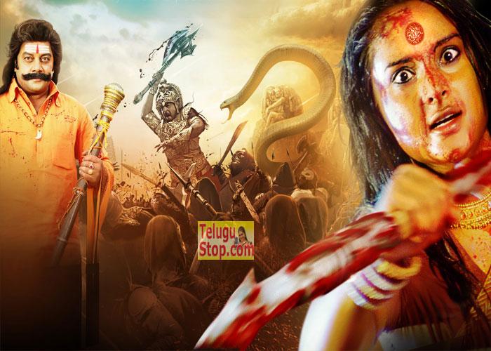 Nagabharanam Movie Latest Stills Photos Sai Kumar In Download Online HD Quality