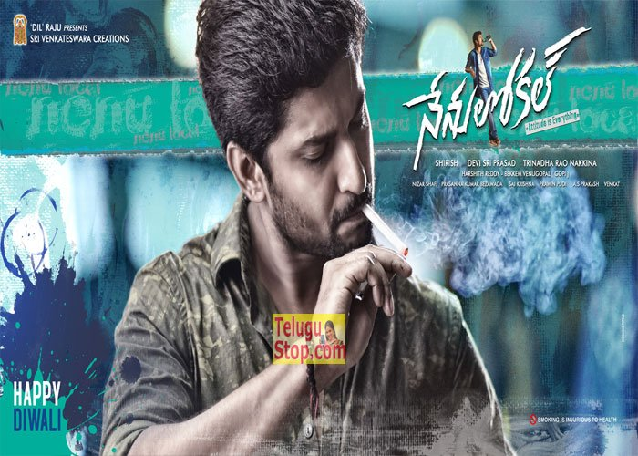 Nenu Local First Look Posters and Photos