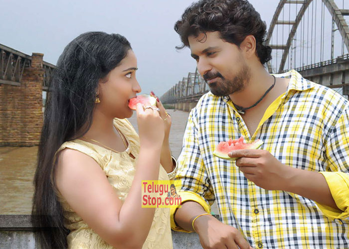 Nethra Movie New Images Photos Telugu Satyanand In Download Online HD Quality