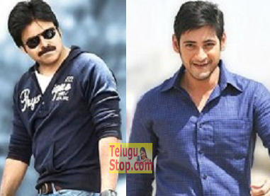 Katamarayudu Mahesh Babu 23rd Move Pawan Kalyan Teasers And Motion Posters Photo,Image,Pics-