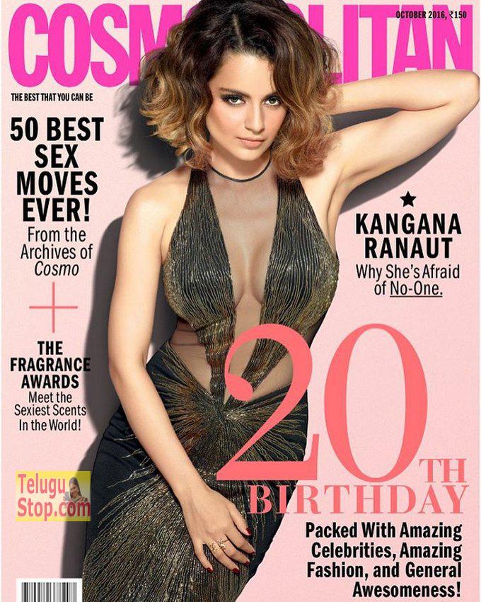 GQ Photoshoot Kangana Ranaut October Issue Pic Talk : Oozing Cleavage Show Rangoon Simran Photo,Image,Pics-