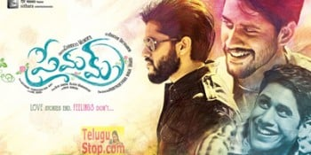 Premam 2 days Box Office Collections world wide shares 4.30cr