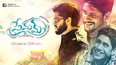 Naga Chaitanya Premam Premam 2 Days Collections Two World Wide Shares Photo,Image,Pics-
