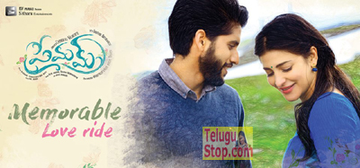 Premam first week collections
