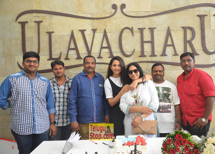 Rakul Birthday Celebrations With Fans Preet Singh Photos Download Online HD Quality