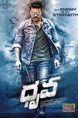 Dhruva,Dussehra Treat For Mega Fans,First Look Teaser,October 7th,Rakul Preet Singh,ram Charan,Thani Oruvan Remake Photo,Image,Pics-