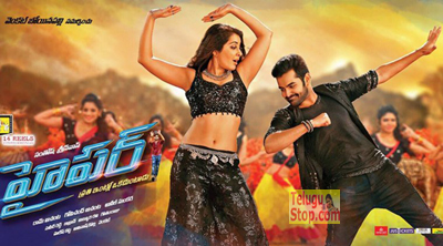 Hyper Two Weeks Collections Photo Image Pic