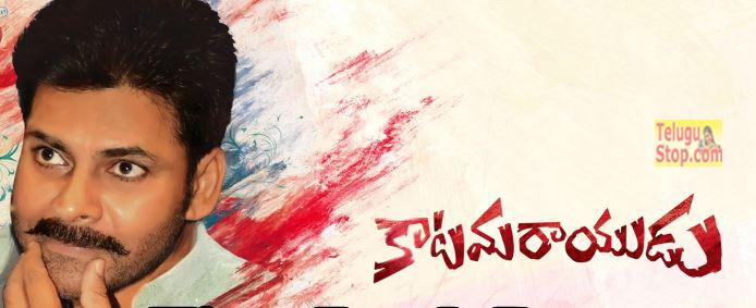 Katamarayudu Firstlook March 29 Pawan Kalyan Release Date Locked For Ugadi Festival Photo,Image,Pics-