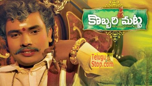 Samapoornesh's film creating buzz in Tamil