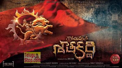 Chiranjeevi 150th Gautamiputra Satakarni Poster And Teaser On October 9th Sankranthi Clash Of Balakrishna Becomes Official Photo,Image,Pics-