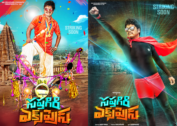 Saptagiri Express Posters-,,Saptagiri Express Movie Download Hd Telugu