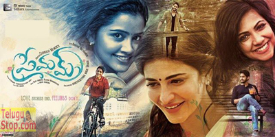 It's Only Director's Magic Worked For Premam,naga Chaitanya,premam,Premam Remake Script,Shruti Haasam Photo,Image,Pics-