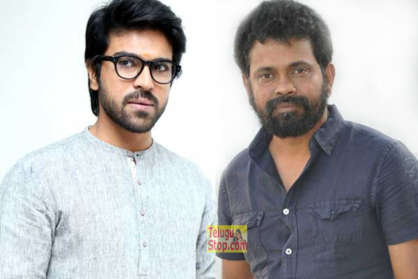 Ram Charan A Village Love Story Sukumar Sukumar With Village Photo,Image,Pics-