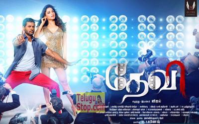 Abhinetri Movie Review Talk Kollywood Tamannaa Tamannaa Super Hit In Kollywood Photo,Image,Pics-