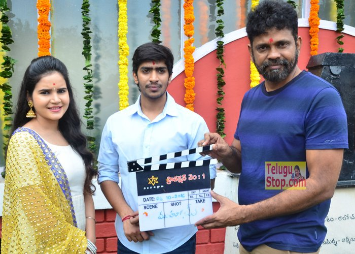 VR Chalana Chitralu Production No 1 Movie Opening Photo Image Pic