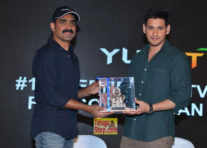 Super Star Mahesh Babu Latest Photos Superstar As Yupptv Brand Ambassador Announcement Download Online HD Quality