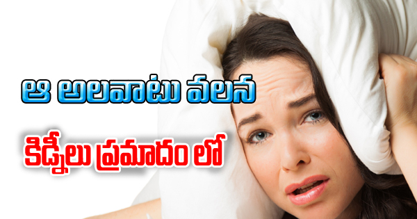 Sleep Disorders Sleeping Sleeplessness Can Lead To Chronic Kidney Disease - Study Photo,Image,Pics-