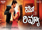 Remo Telugu Movie Review and Rating Collections First Day Talk2