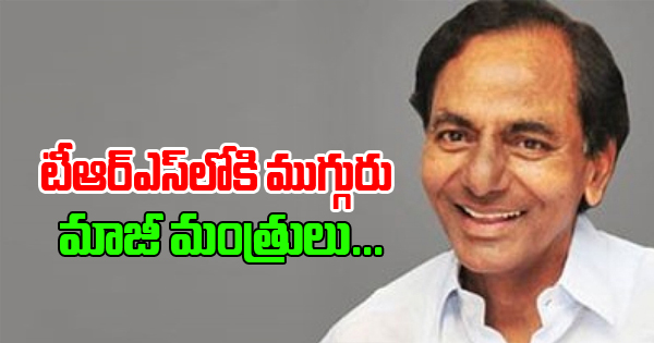 Three T-Congress Ex Ministers To Join TRS..?-