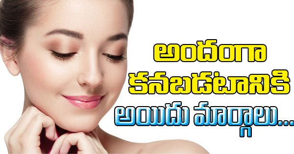 Beautiful Without Makeup Beauty Tips Drink Water Exercise Sleeping Smile Photo,Image,Pics-