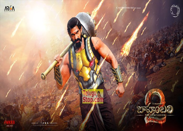 Baahubali 2 Rana Birthday Image And Poster Photo Still Download Online HD Quality
