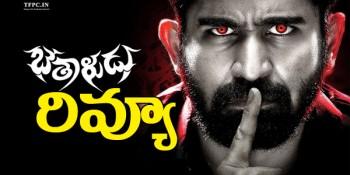 Bichagadu Hero Vijay Antony Bethaludu Movie Review Collections First Day Talk