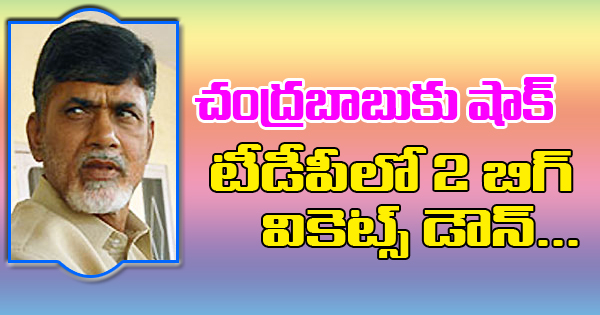 JC Brothers GoodBye to TDP-