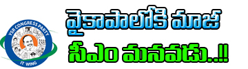 Kasu Mahesh Reddy To Join In YSRCP Image Photo Pics Download