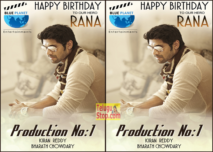 Rana Birthday New Image Photo Pic Still Download Online HD Quality