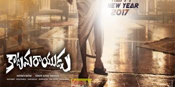 Katamarayudu New Year Posters At Pawan Kalyan