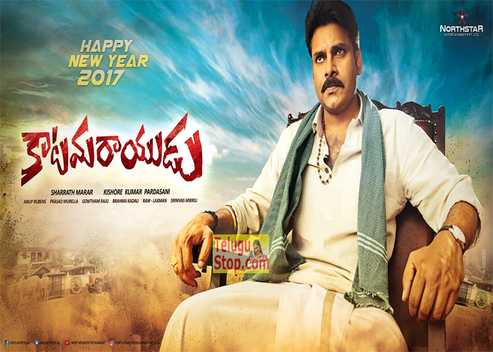 Katamarayudu New Year Posters Pawan Kalyan Designs Wallpapers Shruti Haasan In Movie Download Online HD Quality