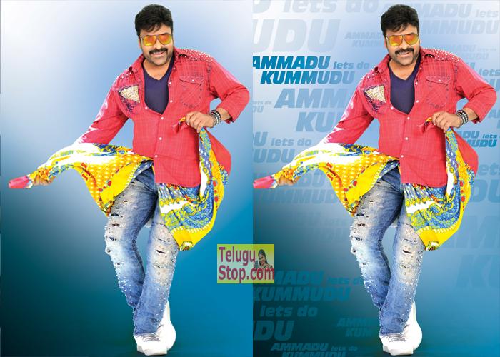 Khaidi No 150 Movie New Still And Poster Pic Wallpaper Telugu No.150 Download Online HD Quality