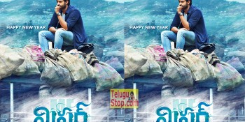 Mister 1st Look Posters In Varun Tej