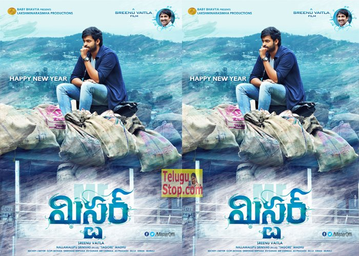 Mister 1st Look Hd Posters Movie New Wishes Wallpapers Srinu Vaitla Varun Tej Download Online HD Quality